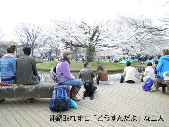 DSCN2009_1566.jpg